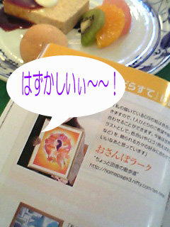 05-12-29_14-31~00のコピー