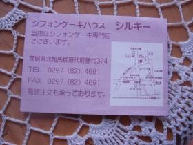 DSC09919
