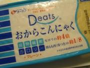 DSC04715